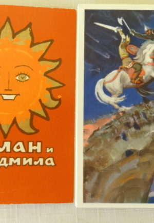 Russian Ruslan Ludmilla Postcards Vladimirsky