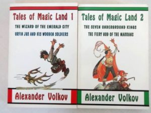 Volkov Tales of the Magic Land Book